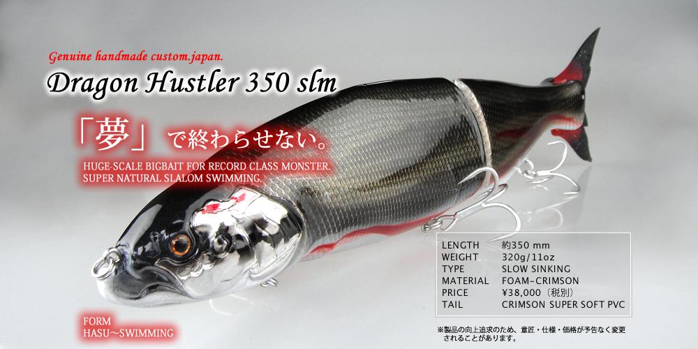 Dragon Hustler 350 slm