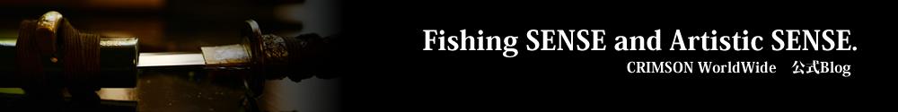 『メフィスト』ディメンショナル・魚鱗ぺイント。